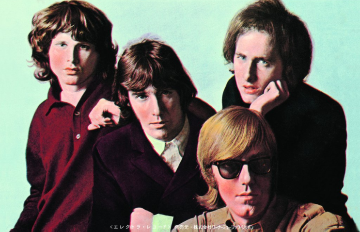 "El 50 aniversario de ""Light my Fire"" de The Doors se celebra a lo grande"