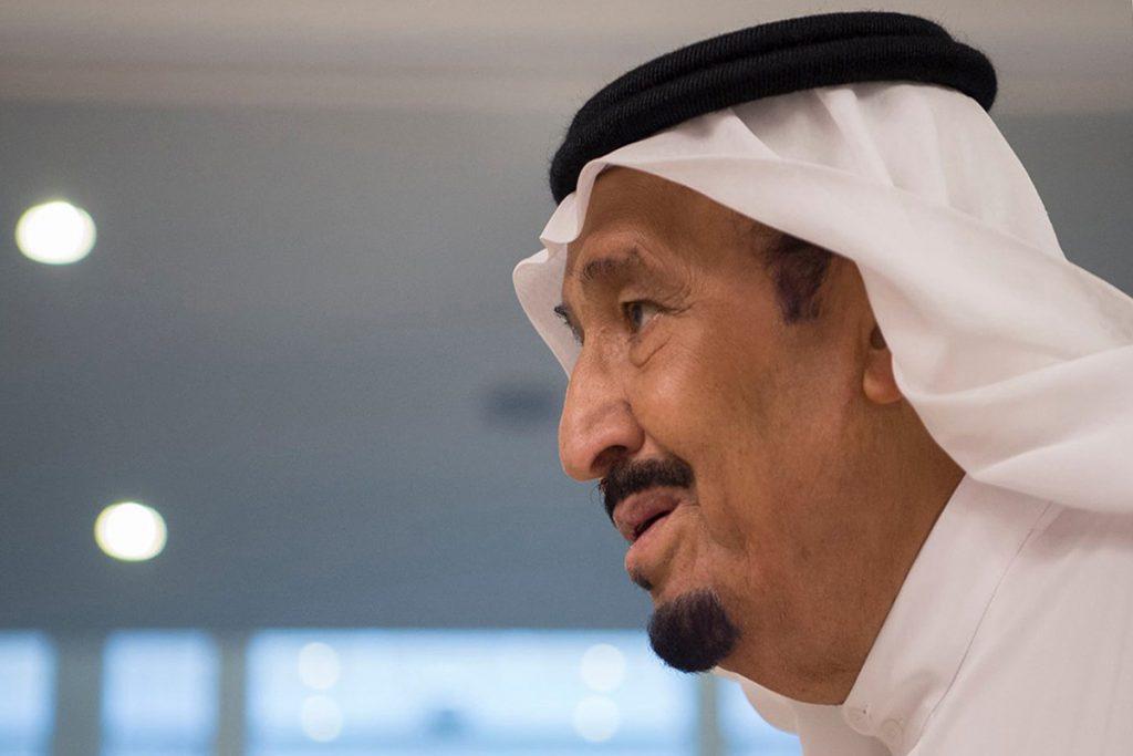 EL REY SALMAN DE ARABIA SAUDÍ ORDENÓ EL ARRESTO  DEL PRÍNCIPE BIN ABDULAZIZ. FOTO: AP