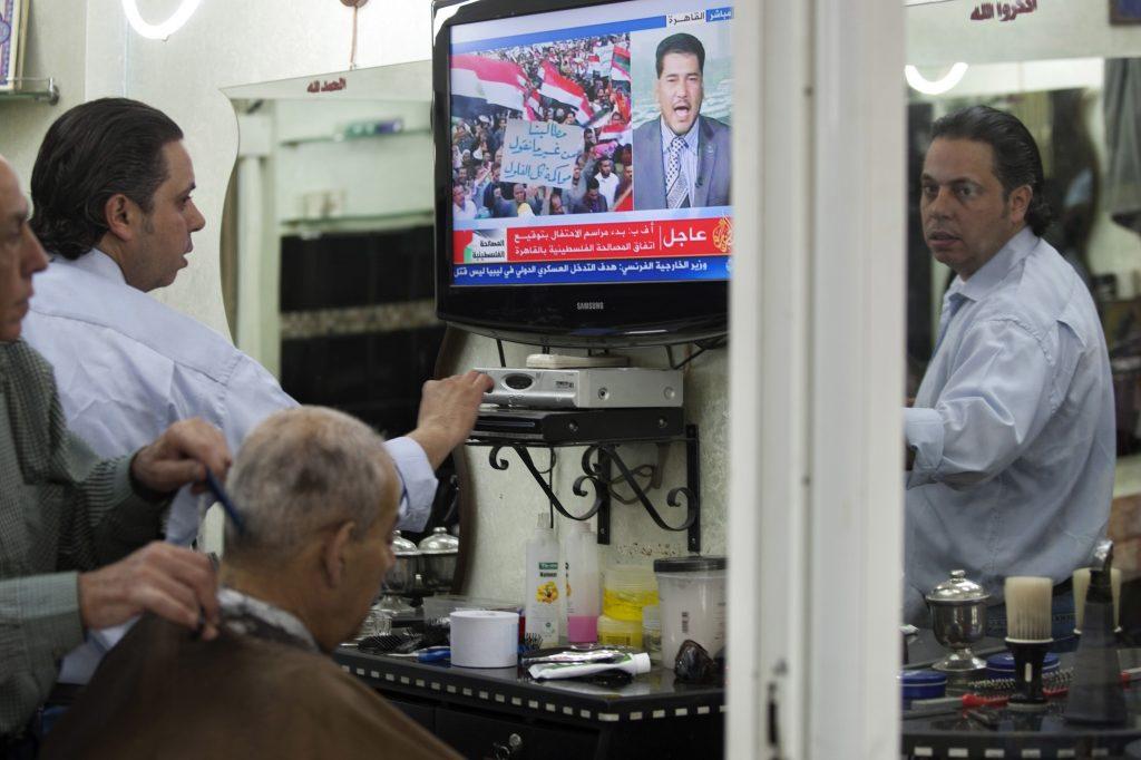 Al-Jazeera visto en Israel. @Ap