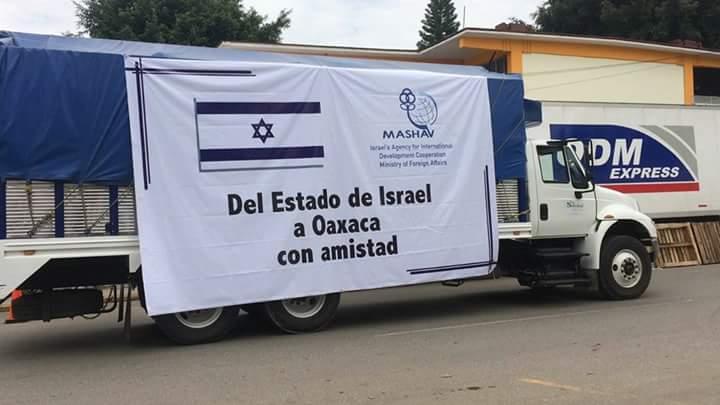Foto @IsraelinSpanish