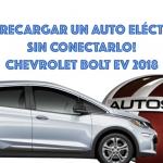 ¿Sabes cómo recargar un auto eléctrico sin conectarlo?