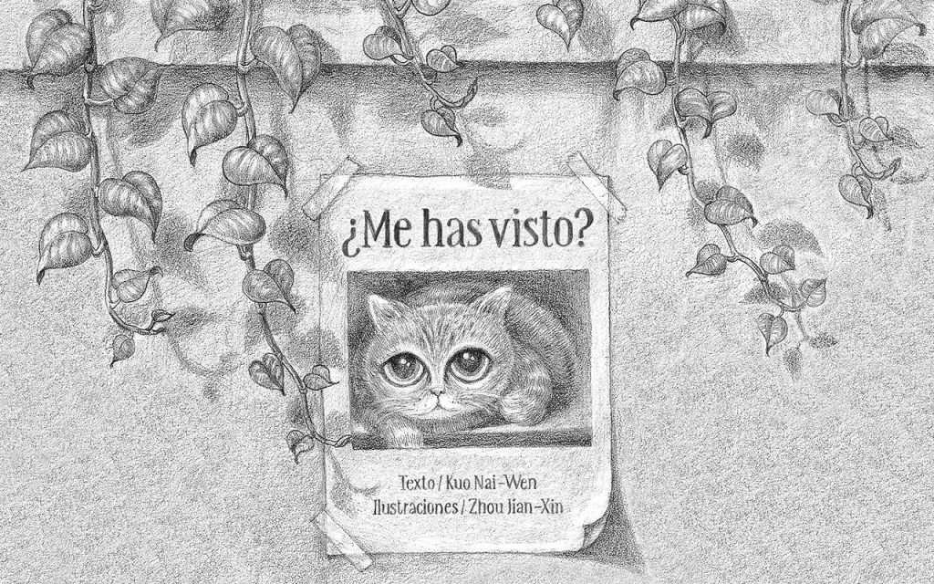 """""""Se busca gato"""", retrato de una pérdida"""