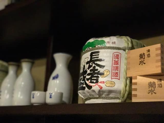 #JuevesInternacional ¿Qué es el sake? 9 datos para ser un experto