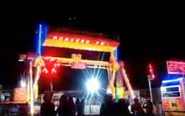 Video Madre E Hija Caen De Juego Mecanico En Guanajuato