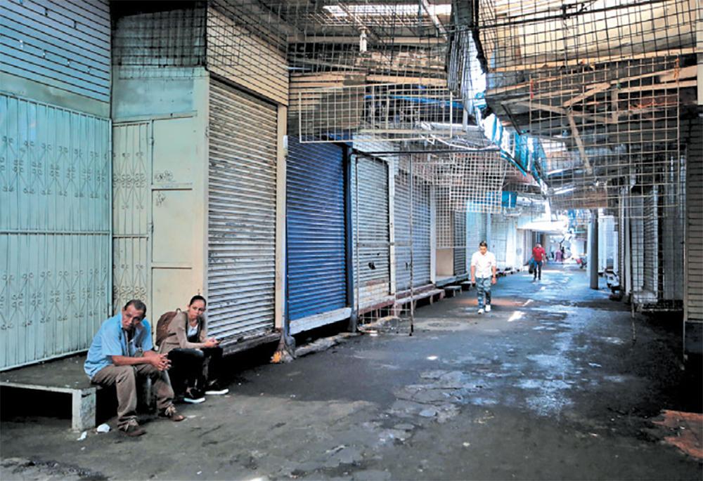 CIERRE. Los comercios no operaron, para mostrar su rechazo al régimen de Ortega. Foto: EFE