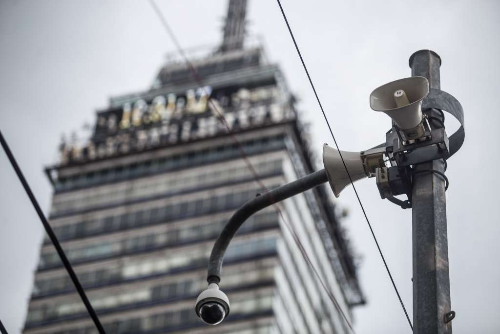 El sonido alertó a algunos capitalinos. FOTO: CUARTOSCURO