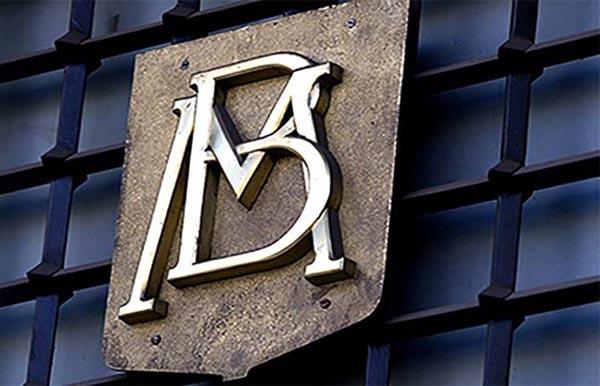 Tanto Casillas como Fernando López Macari, presidente del IMEF, calificaron de positiva su futura nominación. FOTO: ESPECIAL