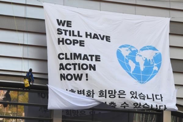 Se debe reducir el consumo de carbón, gas, deforestación y petróleo. Foto: AFP