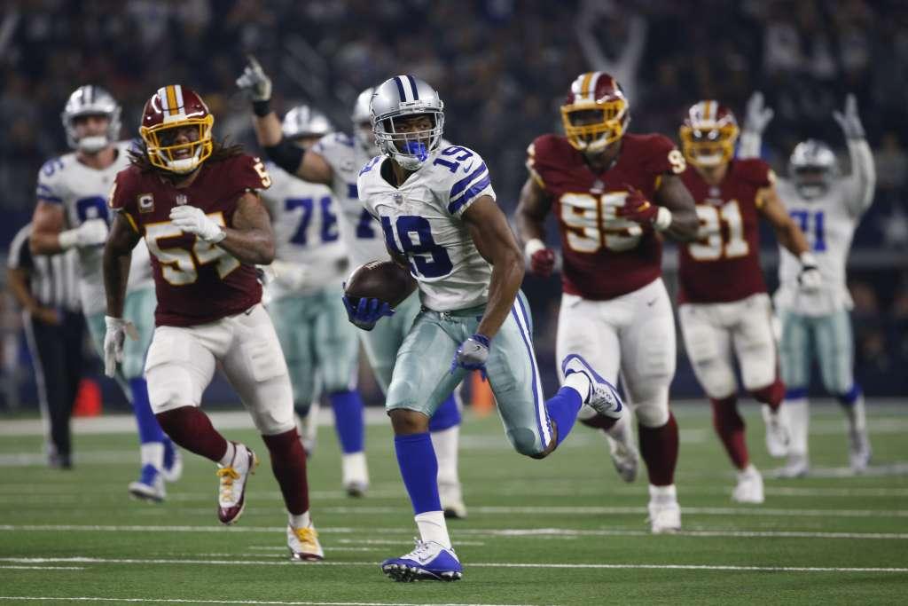 Para los Cowboys no es momento de celebrar, pues la próxima semana reciben a los Saints de Nueva Orleans, uno de los equipos más explosivos de la NFL. Foto: AP