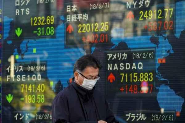 El Nikkei, de 225 acciones, cerró sus operaciones con ganancia de 248.76 puntos. Foto: Especial