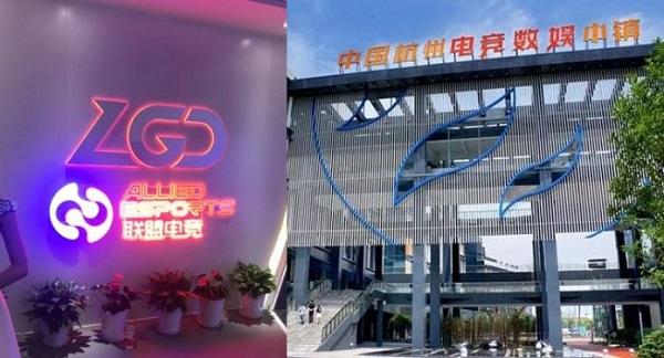 El gobierno de Hangzhou ha anunciado que planea construir 14 instalaciones deportivas antes de 2022. Foto: Especial
