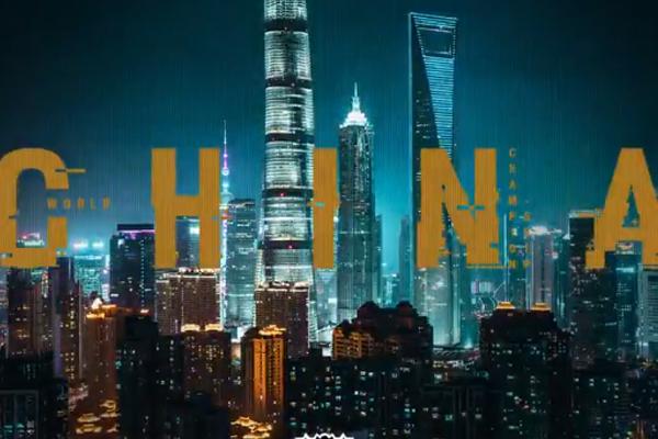 China será la sede en 2020. FOTO: ESPECIAL