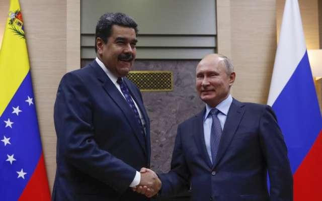 Se cree que Maduro ha ofrecido la explotación conjunta de yacimientos de oro. Foto: AFP