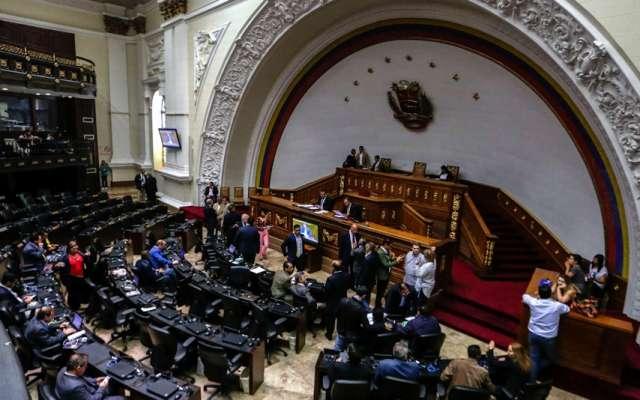 Parlamento de Venezuela. EFE/Cristian Hernández