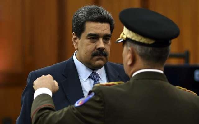 El Parlamento venezolano, de mayoría opositora, pidió sumar