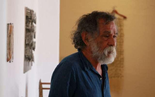 El IAGO fue fundado por Francisco Toledo como un centro que reúne a una comunidad de artistas nacionales y extranjeros