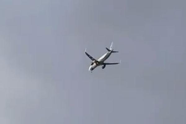 El vuelo recorría la ruta Ciudad de México-Chetumal, fue captado por la Bahía Foto: Captura de video