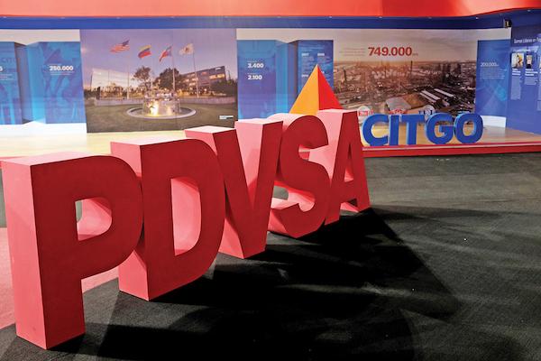 Citgo es una filial de la empresa petrolera venezolana PDVSA, que está bloqueada por el gobierno de Estados Unidos. Foto: Reuters