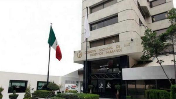 Por quinto año consecutivo, Guanajuato se mantuvo en primer lugar en la evaluación de la CNDH. FOTO: ESPECIAL