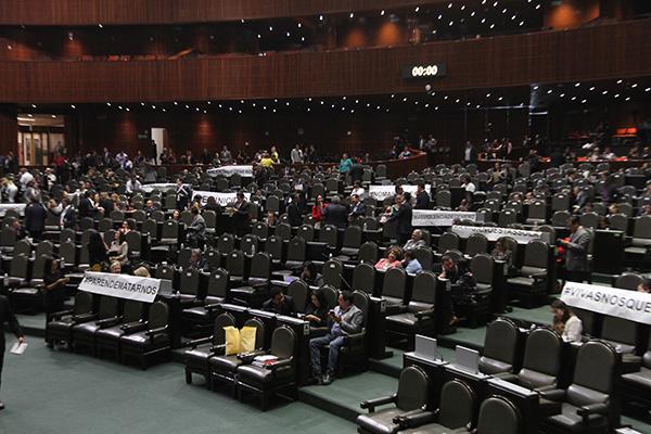 Pleno en la Cámara de Diputados