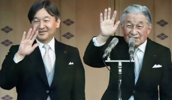 El emperador Naruhito llega al trono tras la abdicación de su padre el emperador Akihito. FOTO: ESPECIAL