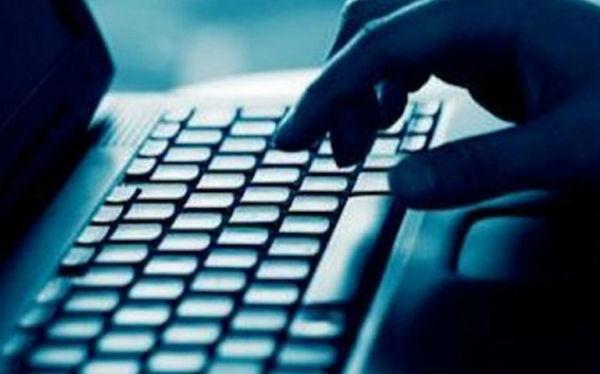 Esta práctica conocida como phishing es una de las formas de engaño y estafa más usadas. Foto: Especial
