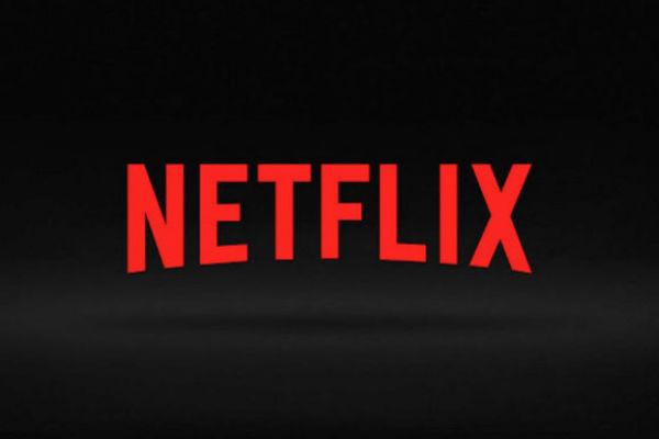 Algunas recomendaciones de series  de Netflix dignas de maratón.