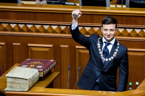 Ucrania Gobierno