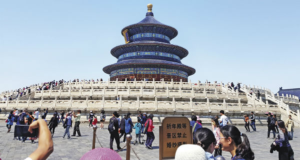 China se considera un país no religioso, no obstante, estos sitios son lugares que atraen cada día a miles de visitantes. Foto: Lizeth Gómez