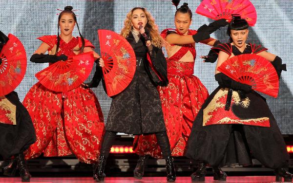 Madonna se alejará de los grandes escenarios