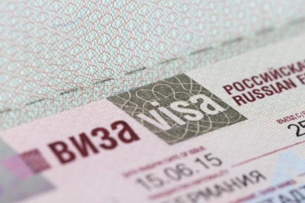 Visa de Rusia