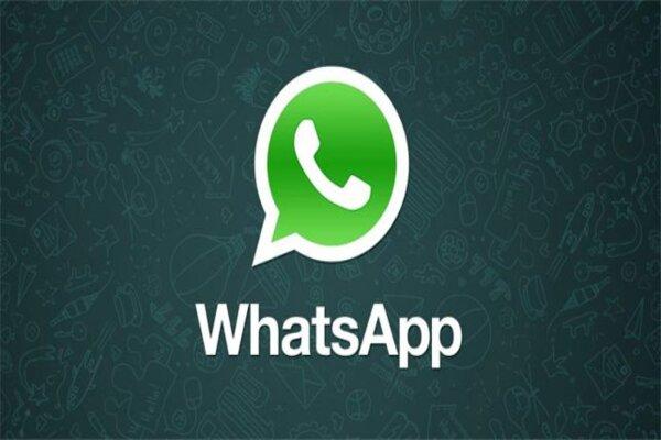 WhatsApp deja funcionar