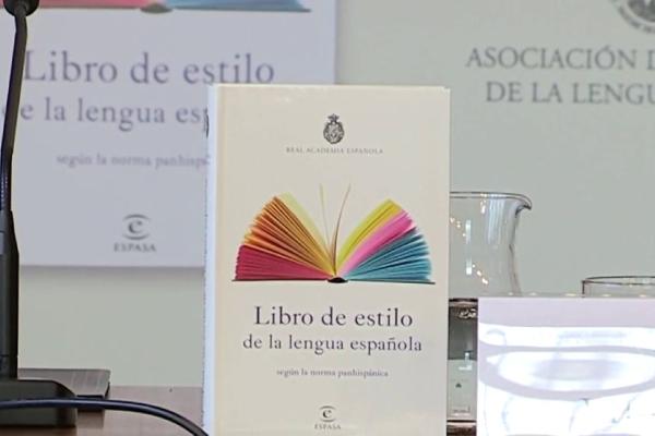 Libro de estilo de la lengua española según la norma prehispánica