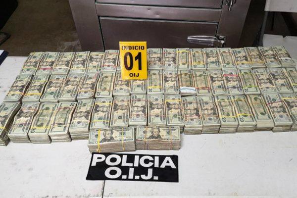 Hasta el momento no se ha podido establecer la procedencia del dinero. Foto: Especial.