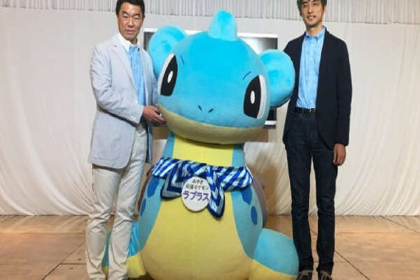 Lapras embajador pokemon