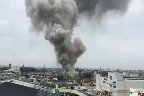 Incendio en Japón deja varios muertos. Foto: especial