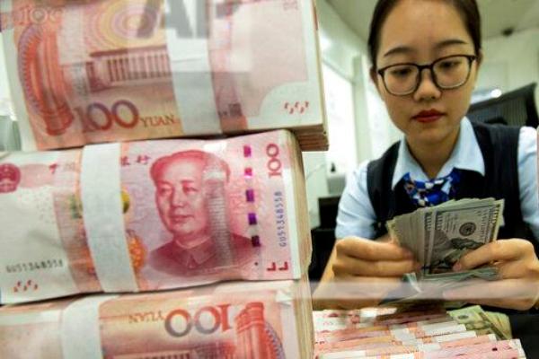 yuan, China, EU, El Dedo en la Llaga, Adriana Delgado