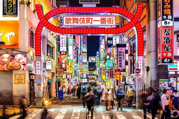 Tokio viaje