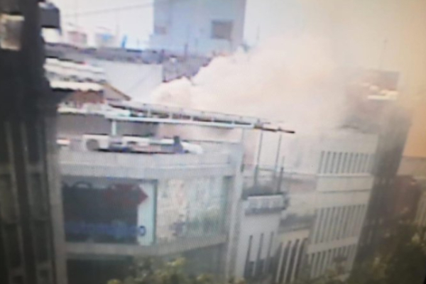 Reportan Incendio en la CDMX.
