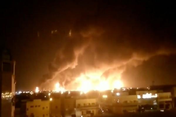 arabia_saudita_mexico_ataques_yemen_sre