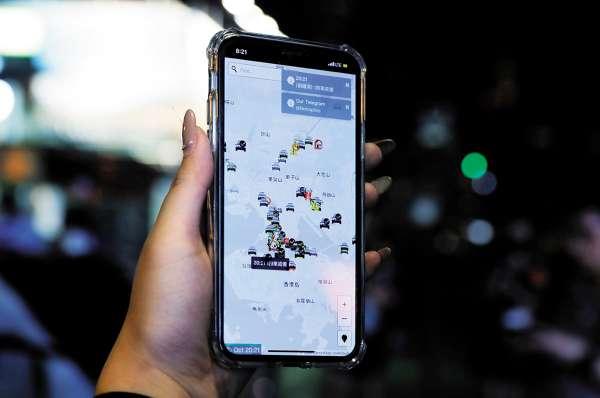 UTILIDAD. La delincuencia usaba esa app para robar. Foto: AP