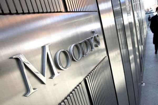 Firma financiera Moody's Investors Service  Foto: Especial
