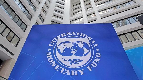 Fondo Monetario Internacional (FMI). Foto: Especial