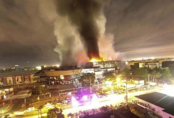 sismo_filipinas_magnitud_6_4