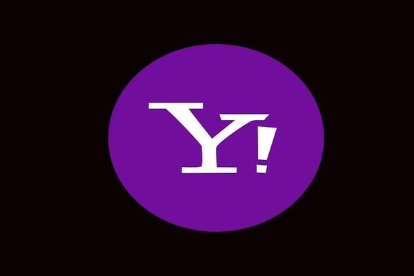 Yahoo Groups: Internet perderá una reliquia de la era anterior