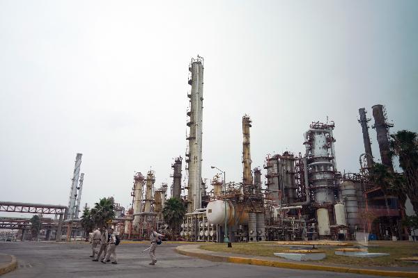 Imagen ilustrativa Refinería Pemex Foto: PRESIDENCIA /CUARTOSCURO.COM