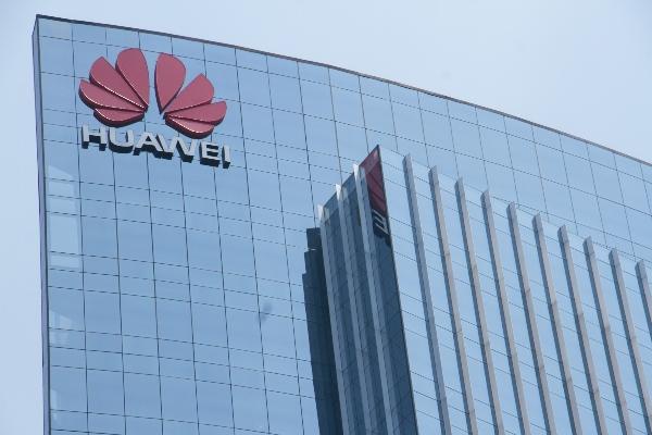En la imagen aspecto del edificio de la compañía en Santa Fe. FOTO: ROGELIO MORALES /CUARTOSCURO.COM