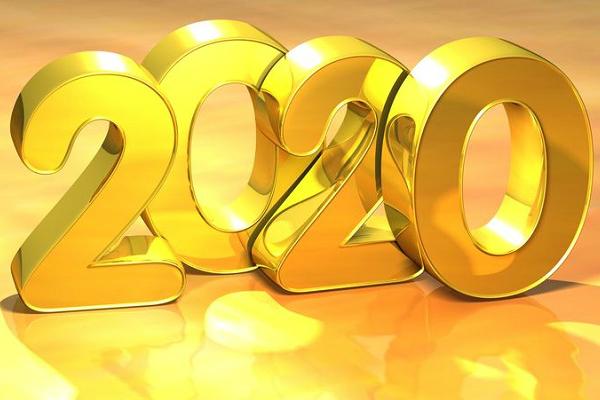 2020 lista deseos
