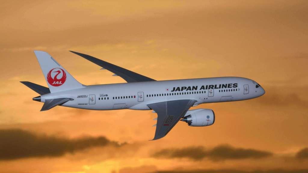 japon-viaje-gratis-vernao-2020-vuelos-rifa