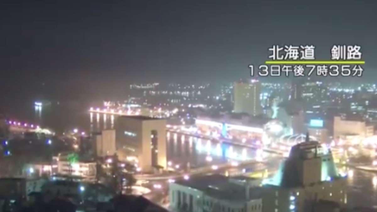 videos-sismo-japon